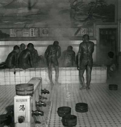 Horace Bristol, 'Yakuza Public Baths, Japan', 1947-printed later