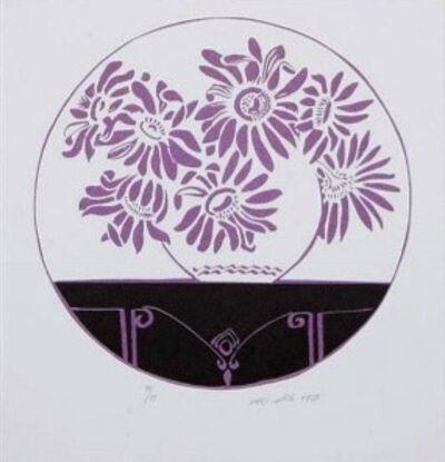 Hussein Madi, 'Untitled 14', 1980