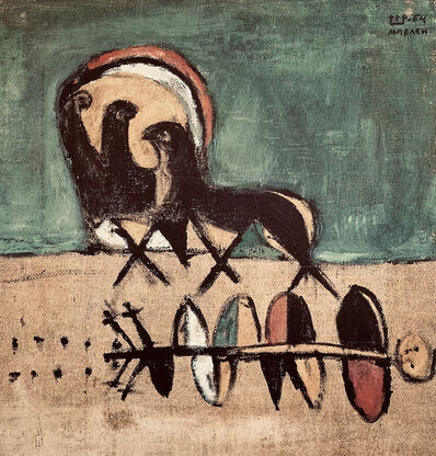 Marlen Spindler, 'Horses on Green ', 1991