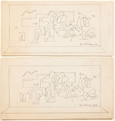 Ilya Bolotowsky, 'Untitled, 1937 and Mural Study, 1937', 1937