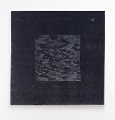 Cédric Eisenring, 'nyt', 2019