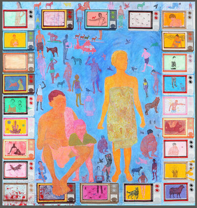 Slimen Elkamel, 'Pause', 2017