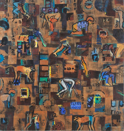 Michael Netter, 'Locomotion', ca. 1993
