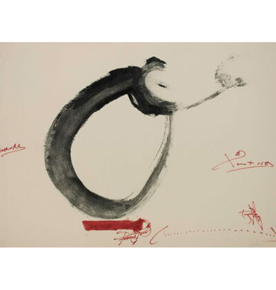 Antoni Tàpies, 'Lietra O', 1976