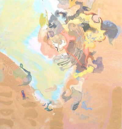 """Victoria Stoian, 'Codri Earthquake 23""""', 2015"""