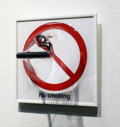 Yuki Matsueda, 'No Smoking', 2017