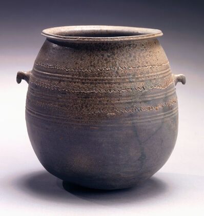 'Jar with Small Handles', 42 - 562