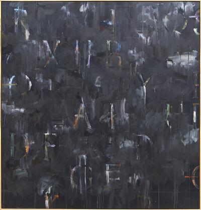 Kikuo Saito, 'Copper Wall', 1999
