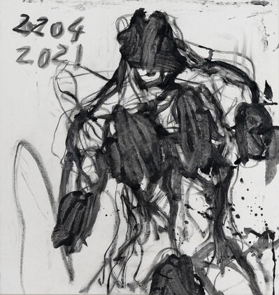 Christian Lemmerz, '22/04/21', 2021