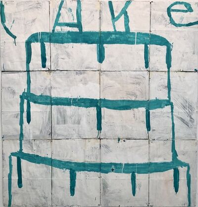 Gary Komarin, 'Cake Stacked:  Teal on White', 2019