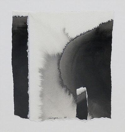 Chinyee 青意, 'Eclipse', 1998