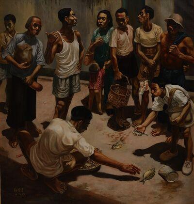 Tay Kok Wee, 'Picking', 1955