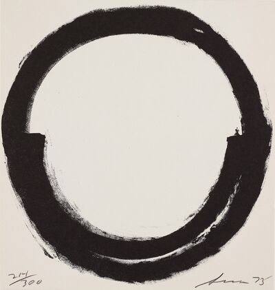 Richard Serra, 'Untitled', 1973