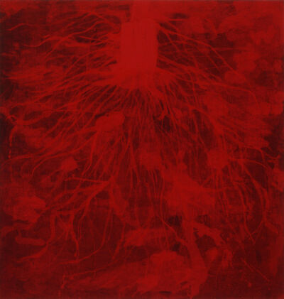 Anish Kapoor, 'Untitled 11', 1990