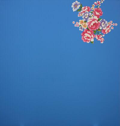 Michael Lin, '019', 2009