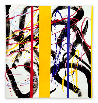 Dana Gordon, 'Striptease (Abstract painting)', 2020