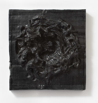 Dylan Lewis, 'Chthonios I, maquette I (S-H 83 (1))', 2020