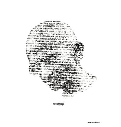 David Hollier, 'Gandhi (Text. from essay on 'Satyagraha')', 2017