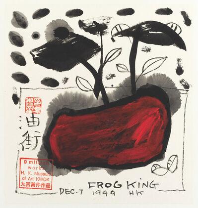 Frog King 蛙王, 'Ink Bloom', 1999
