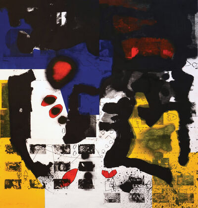 Jamal Abdul Rahim, 'Untitled ', 2013