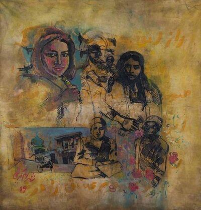 Shahram Karimi, 'Yesterday', 2009