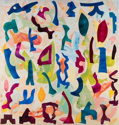 Philip Taaffe, 'Orphic Landscape III', 2016