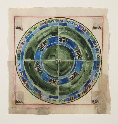Lenore Tawney, 'Untitled (Mandala)', 1971
