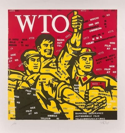 Wang Guangyi 王广义, 'Great criticism: WTO', 2006
