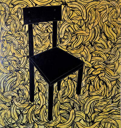 Ephrem Solomon, 'Silence Series 40', 2017