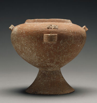 'Spherical Pyxis with Pedestal Foot of the Syros Type', 2700 BCE -2200 BCE
