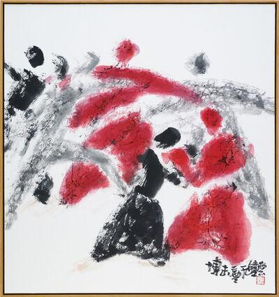 Feng Zhongyun, 'Kickboxing', 2019