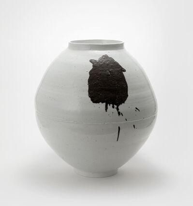 Ree Soo-Jong, 'Moon Jar with oxide iron', 2015