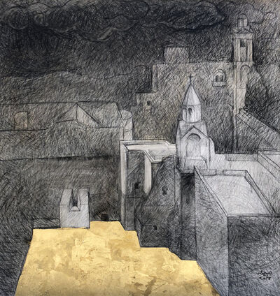 Hosni Radwan, 'Church of Nativity, Bethlehem', 2018