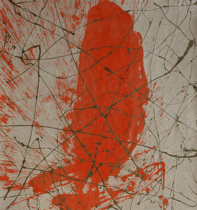 Qin Feng 秦风, 'Desire Scenery No. 8785', 2012