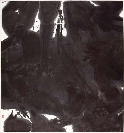Shengtao Zhuang, 'Night Series 8 天地有大美而不言 之夜系列 8', 2015
