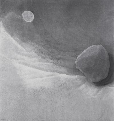 Gao Xingjian 高行健, 'Minuit 子夜', 2006