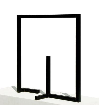 Carlos Rojas, 'Puertas a Bellas Artes', 1985
