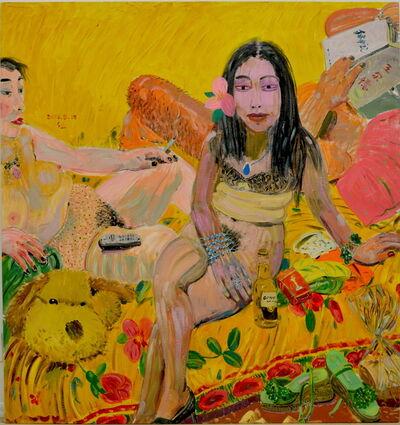 Shen Ling, 'Sunflower Woman', 2005