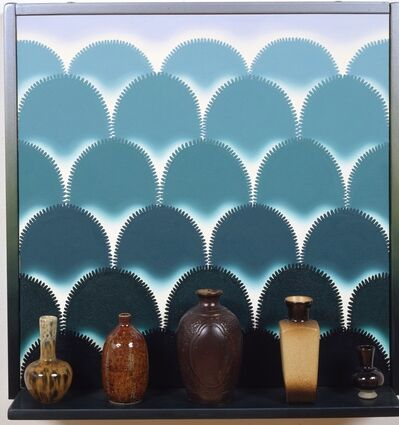Roger Brown, 'Virtual Still Life #8: Vases with a view', 1995