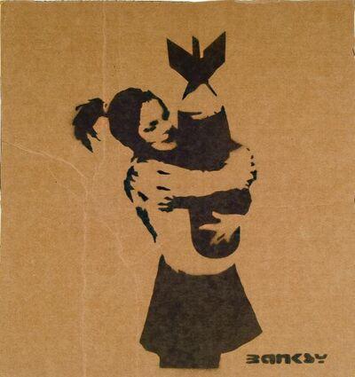 "Banksy, 'Dismaland ""Bomb Hunger""', 2015"