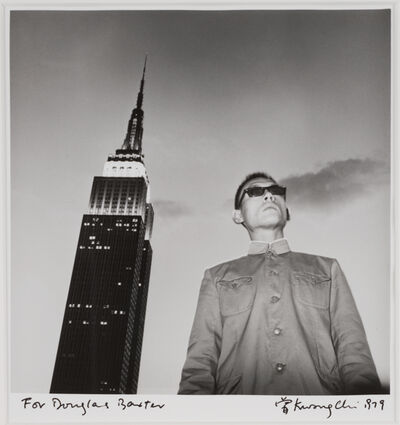 Tseng Kwong Chi, 'Empire State Building', 1979