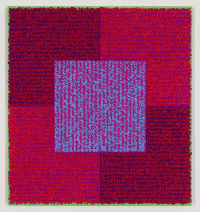 Louise P. Sloane, 'DRVBS', 2015