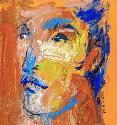 Mohamed Saleh Khalil, 'Portrait #2', 2016