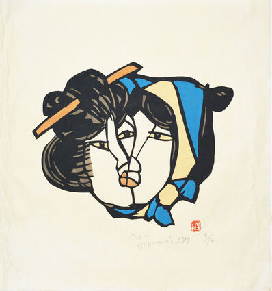 Yoshitoshi Mori, 'Faces: Man & Woman', 1987