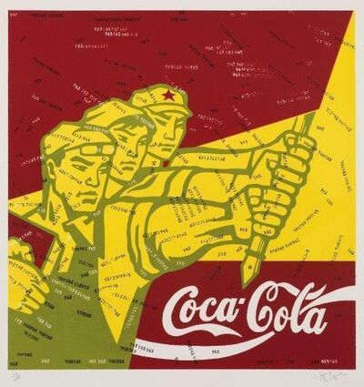 Wang Guangyi 王广义, 'Coca Cola (red) from the Great Criticism Series', 2002