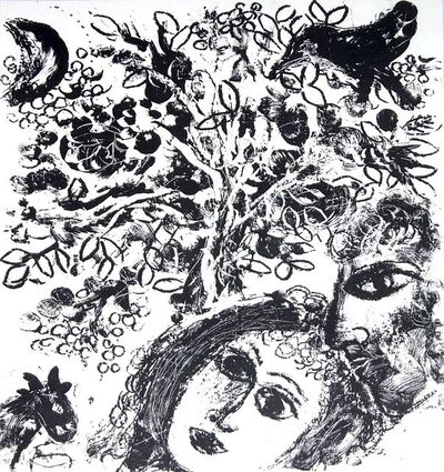 Marc Chagall, 'Couple Beside Tree', 1963