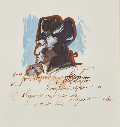 George Deem, 'George Washington Cut-Out', 1964