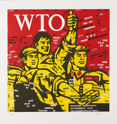 Wang Guangyi 王广义, 'Great Criticism: WTO', 2006