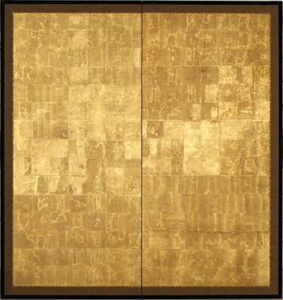 Unknown Artist, 'Folding Screen, Gold-Leaf (T-3524)', 19th century