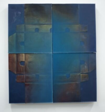Joanne Ungar, 'Chobani Yogurt', 2018